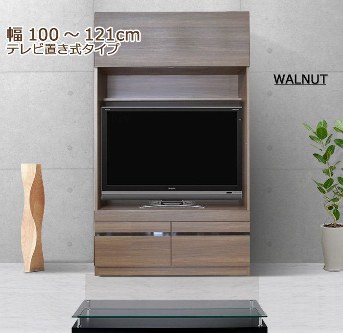 オーダーテレビ台 [グラナー] 幅100~120cm = テレビにジャストサイズの幅に1cm単位でオーダーできます!全14色[国産・完成家具]【smtb-F】
