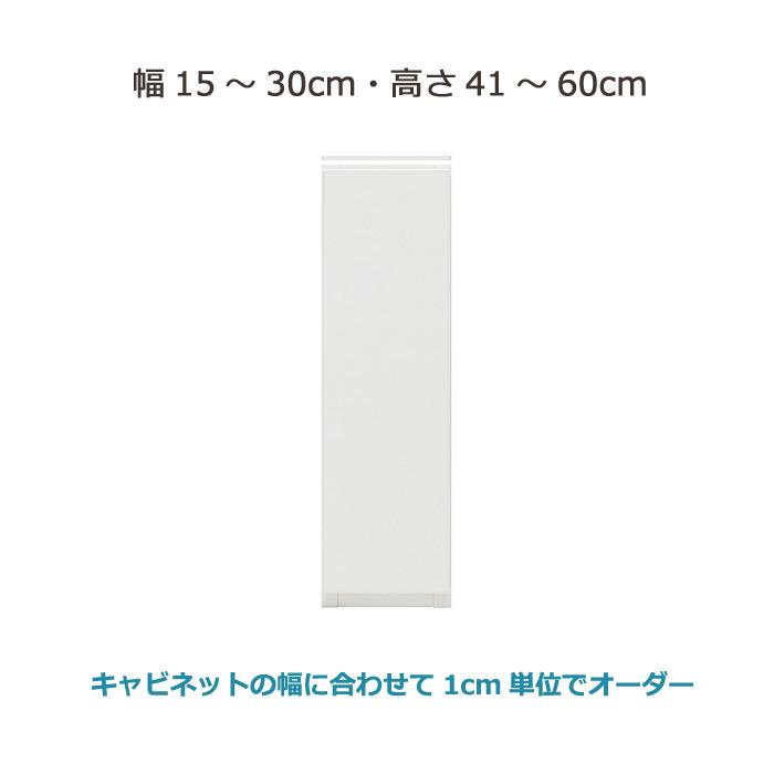 オーダーウォールラック・専用上置きラック [グラナー ] 幅15~30cm ・高さ41~60cm 全14色 [国産・完成家具]【smtb-F】
