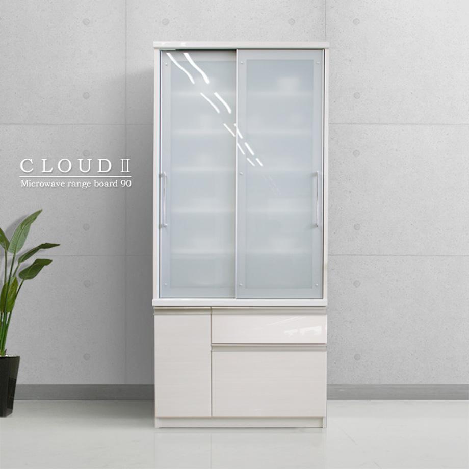 食器棚 クラウド2 90cm幅 ホワイト