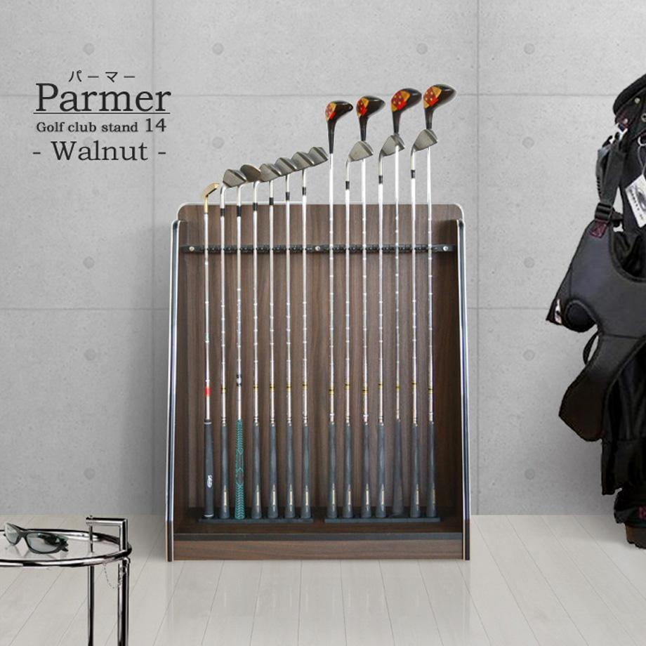 ディスプレイゴルフクラブスタンド パーマー 14本収納タイプ ウォールナット