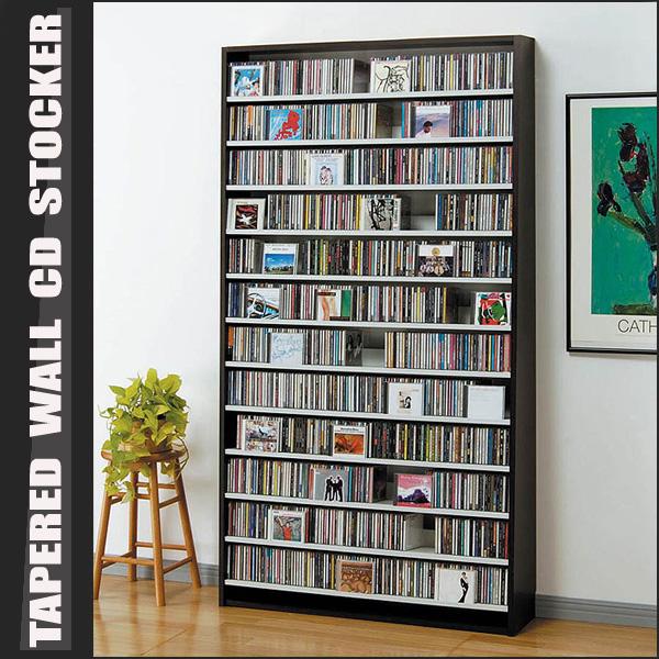 CDラック 大容量 = 最大 CD1284枚・DVD560枚収納 壁面薄型CDストッカー ダークブラウン [送料無料] 【smtb-F】