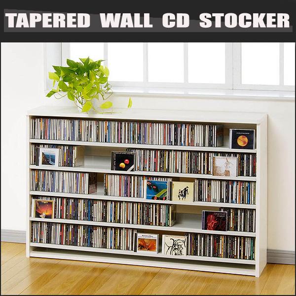 CDラック 大容量 = 最大CD695枚・DVD180収納壁面薄型CDストッカー ホワイト [送料無料] 【smtb-F】