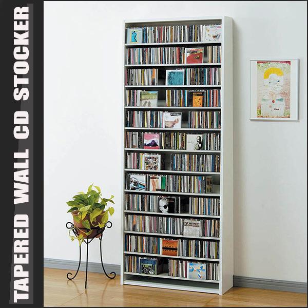 CDラック 大容量 = 最大CD924枚・DVD400収納壁面薄型CDストッカー ホワイト [送料無料] 【smtb-F】