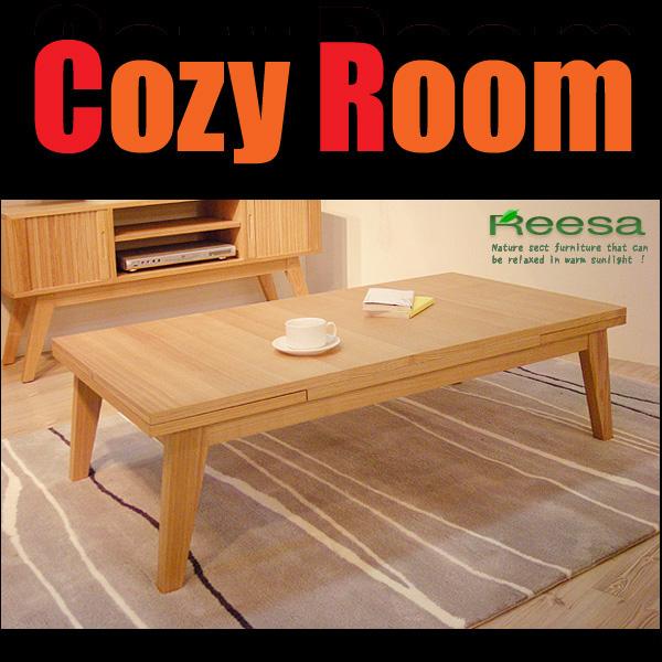 ローテーブル リーサ 伸張式 幅120~180cm