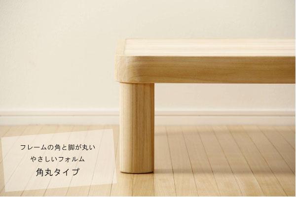 【今日の超目玉】 国産すのこシングルベッド 桐 角丸タイプ 高さ30cm, ウブヤマムラ 93edda10