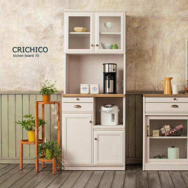 食器棚 [クリチコ]70cm幅 = アンティークでやさしいデザインに最新機能を搭載したキッチンボード 【smtb-F】