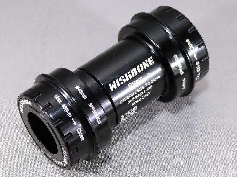 9 25は 5倍 エントリーで更にポイントUP ウィッシュボーン SPF3024CS 超人気 専門店 WISHBONE 使い勝手の良い