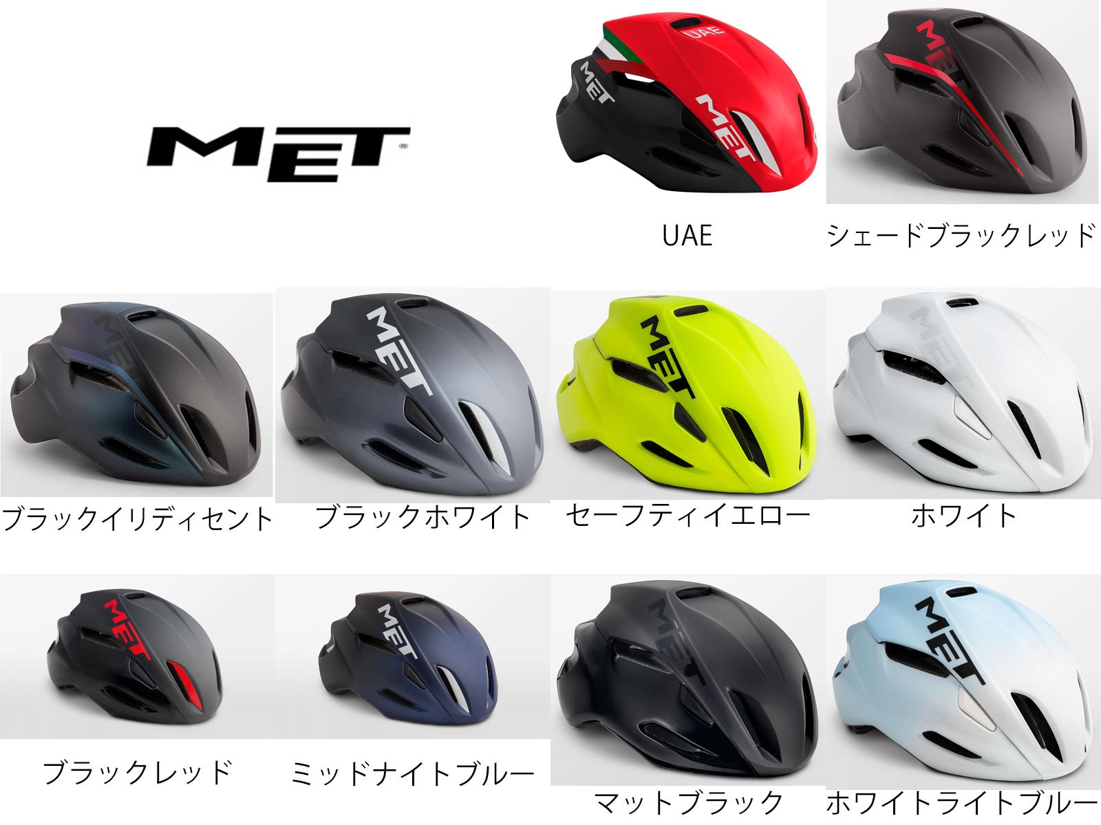 MET メット 大好評です MANTA HES JCF公認 マンタ HELMET オープニング 大放出セール ヘルメット