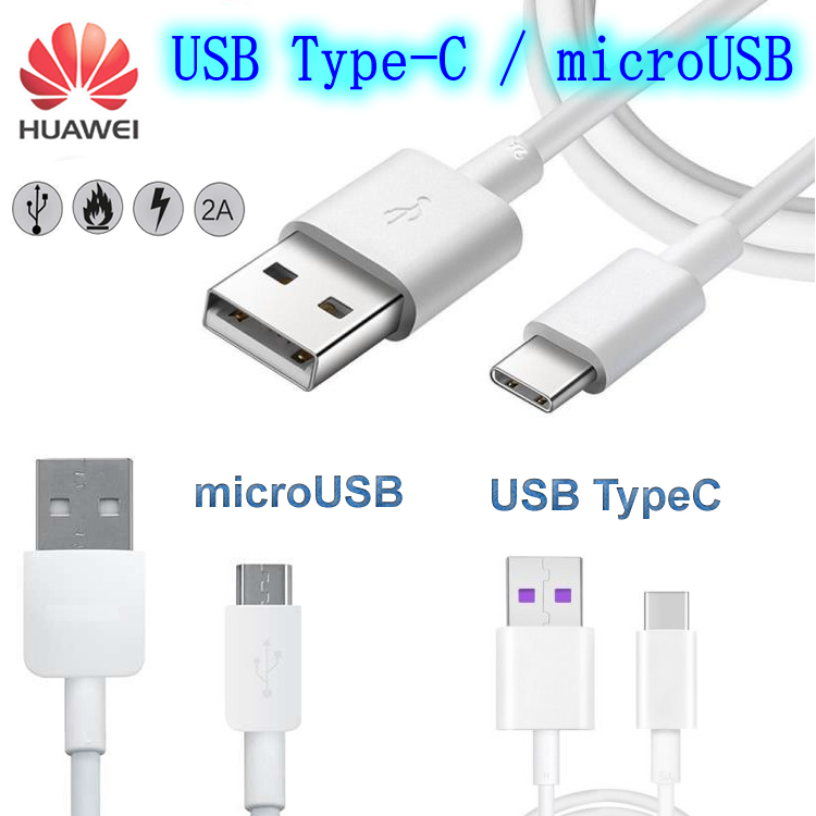 送料無料 最新アイテム 充電ケーブル microusb type cケーブル usb充電ケーブル マイクロusb 充電器 ケーブル android アンドロイド USB Huawei Type-C 2A HUAWEI純正品 TypeC MicroUSB microUSB 人気ブランド 1mケーブル 充電