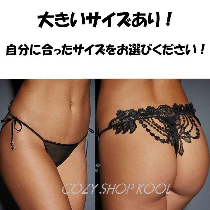 よりどり3枚で1,000円【セクシーレディース・下着】【大きいサイズ】アクセント満開セクシーTバック・黒・白 -2085