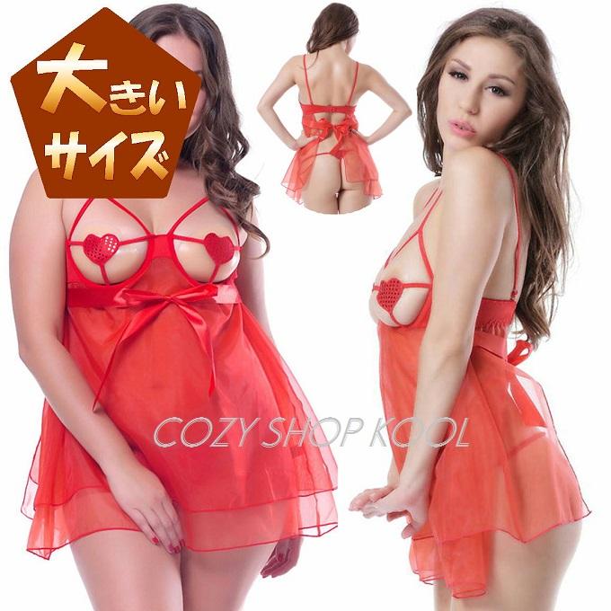 高品質 ディスカウント 大きいサイズ 可愛いぃハートの真っ赤なランジェリー■ベビードール サンタ クリスマス 5XLあり 3XL M XL