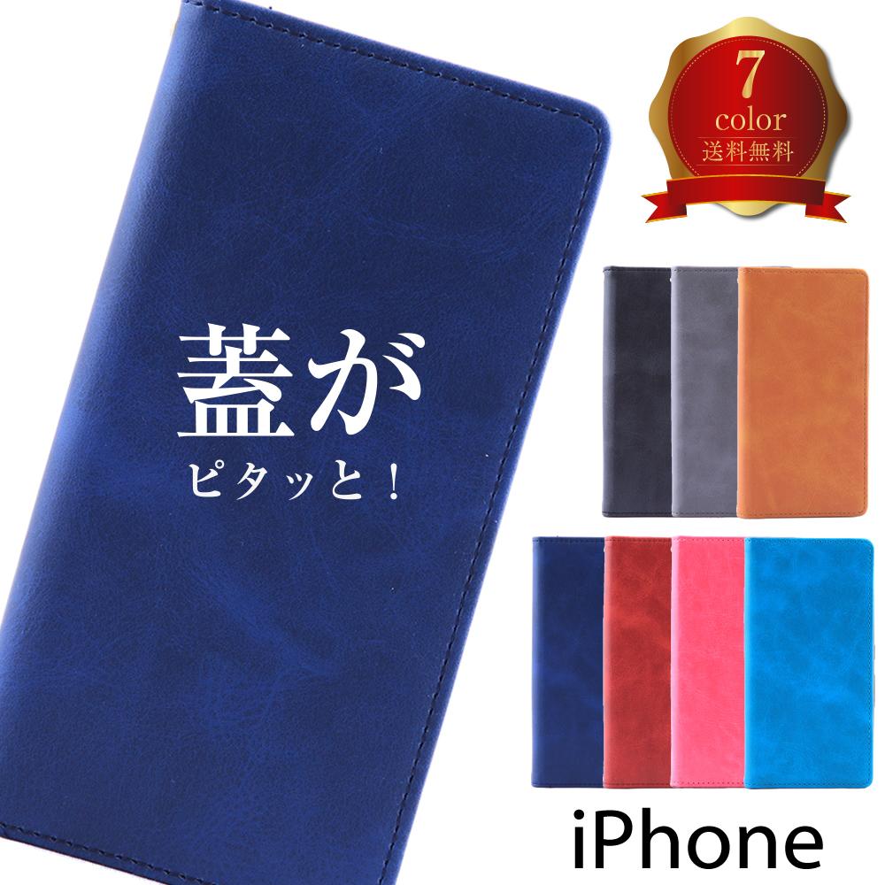 77cc3d20a8 iPhoneXXR876s6ケースカラフル手帳スマホケースカバーTPU手帳型マグネットスマホカバーおしゃれ耐衝撃