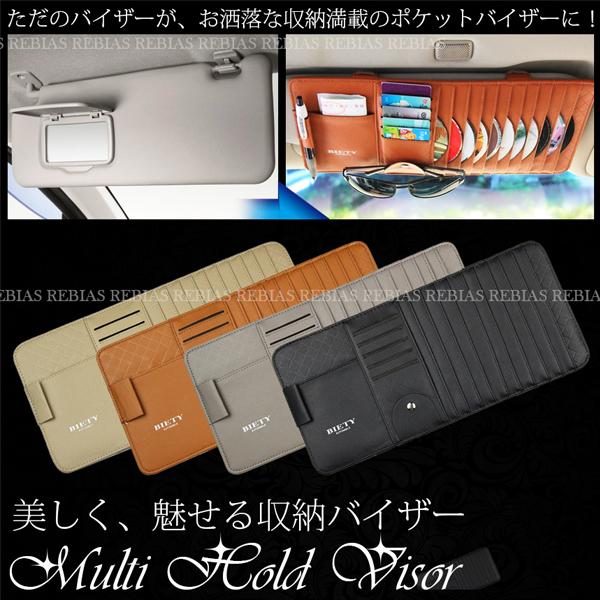 至高 車のサンバイザー部分に取り付けて使う便利な収納ポケット サンバイザー ポケット サンバイザーケース 税込 収納ケース 収納 車 カード バイザーポケット 小物