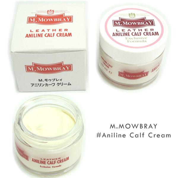 M.MOWBRAY #Aniline Calf Cream 아닐린 송아지 가죽 크림 가죽 용 보수 크림 슈 케어