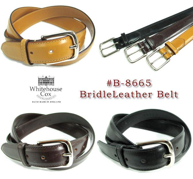 (ホワイトハウスコックス) Whitehouse Cox #B-8665 BridleLeather Belt ブライドルレザーベルト 牛革 Dress Belt 幅28mm 英国製 真鍮製バックル ニッケルコーティング(送料無料/男女兼用/ビジネス/カジュアル/本革/ギフト/ブラウン/ブラック/取り寄せ可)