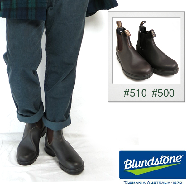 (ブランドストーン) Blundstone #500 #510Men's Side Gore Boots 防水軽量サイドゴアブーツ! (送料無料/雨天兼用/革靴/梅雨/レザー/オーストラリア/レインブーツ/ラバーソール)