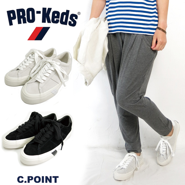 huge selection of 904e1 d71c3 ... PRO-Keds Ladys ROYAL PLUS ( 77) Royal plus ...