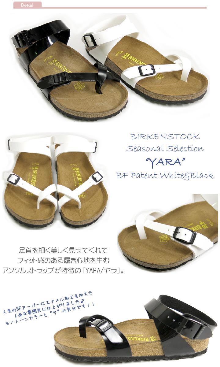 67a29298d C.POINT  (Birkenstock) BIRKENSTOCK  YARA Yarra BF patent ankle strap ...