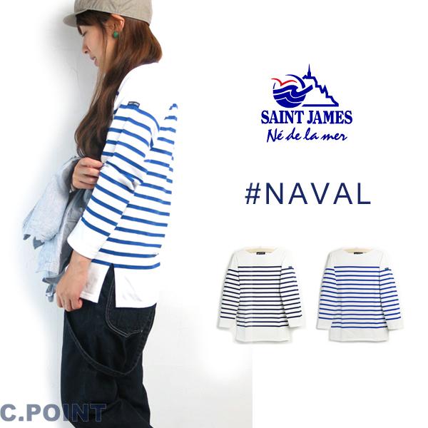 (19ss 再入荷)(セントジェームス) SAINT JAMES #NAVAL lady's ナヴァル レディース パネルボーダー カットソー ナバル フランス製 フレンチマリン ボートネック 99JC162/1(送料無料/定番/Tシャツ/ホワイト/ストライプ/T0/T1/S/M)
