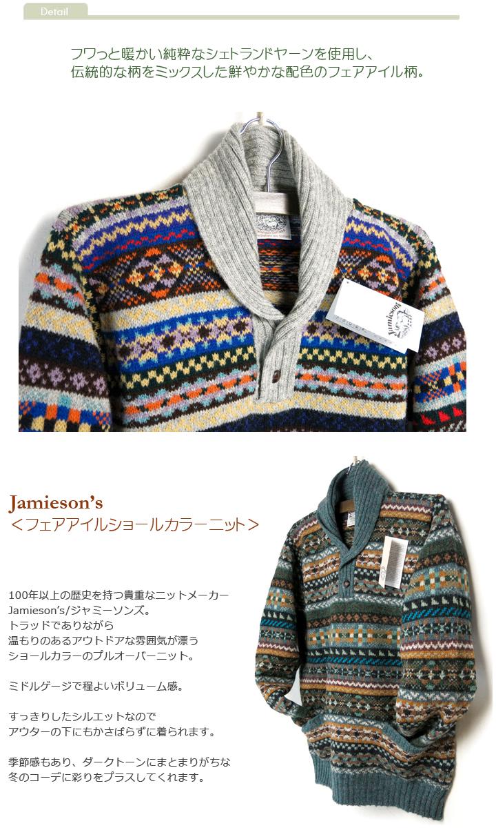 C.POINT | Rakuten Global Market: (The jamiesons) Jamieson's #MK385 ...