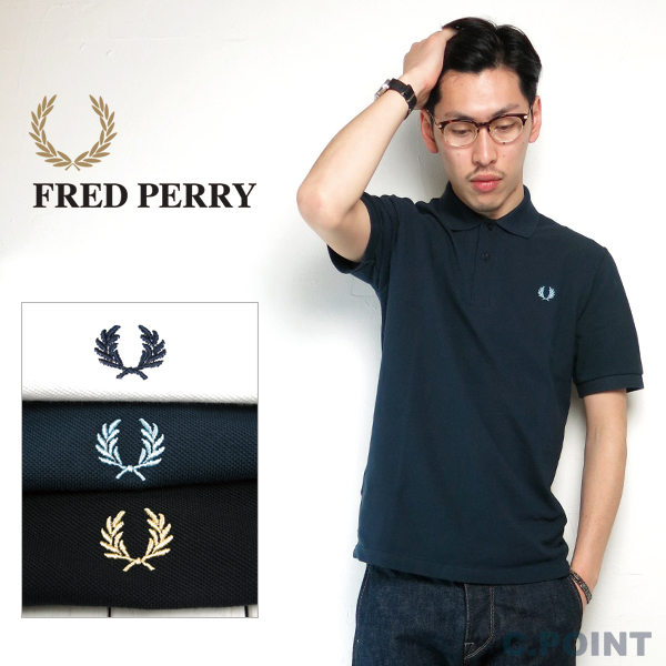Clothes, Shoes & Accessories Inventive Fred Perry Polo Shirt