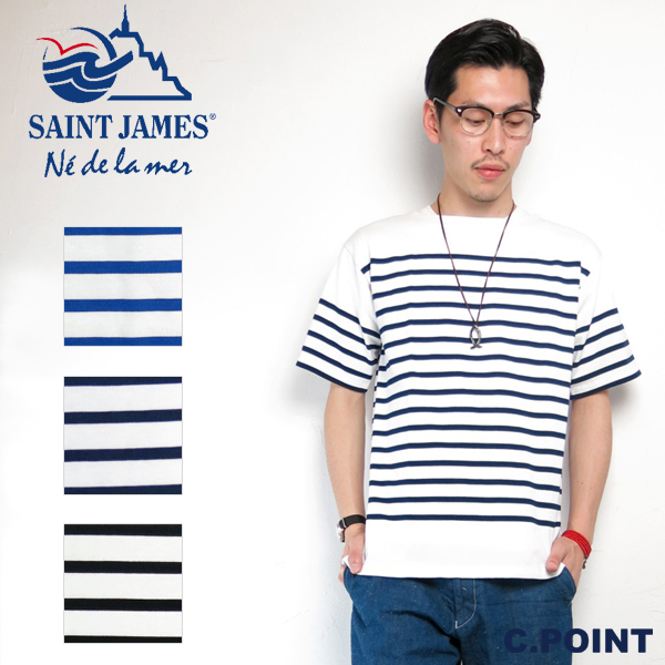 Saint James Da T-Shirt
