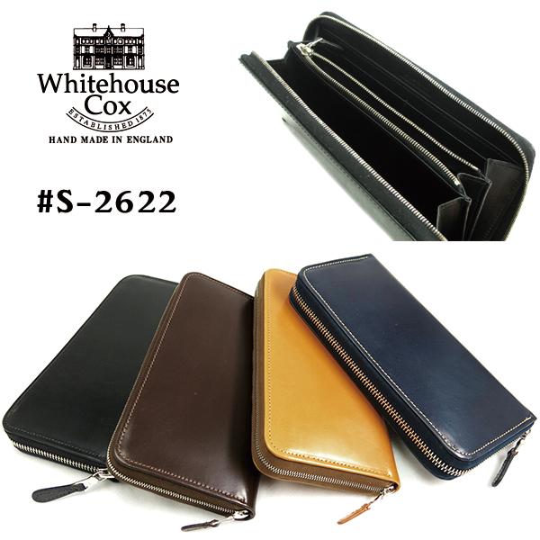 (ホワイトハウスコックス) Whitehouse Cox #S-2622 ロングジップウォレット Long Zip Wallet フルジップ長財布 ブライドルレザー 本革 ririジップ 男女兼用 イギリス製 (送料無料/英国/オンオフ兼用/ビジネス/ギフト/プレゼント/取り寄せ可)