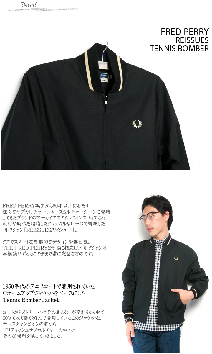8a605be90 (Fred Perry) FRED PERRY #J3174 Tennis Bomber REISSUES tennis bomber jacket  reissue blouson England made in England Men's men flap (/ Laurel / ...