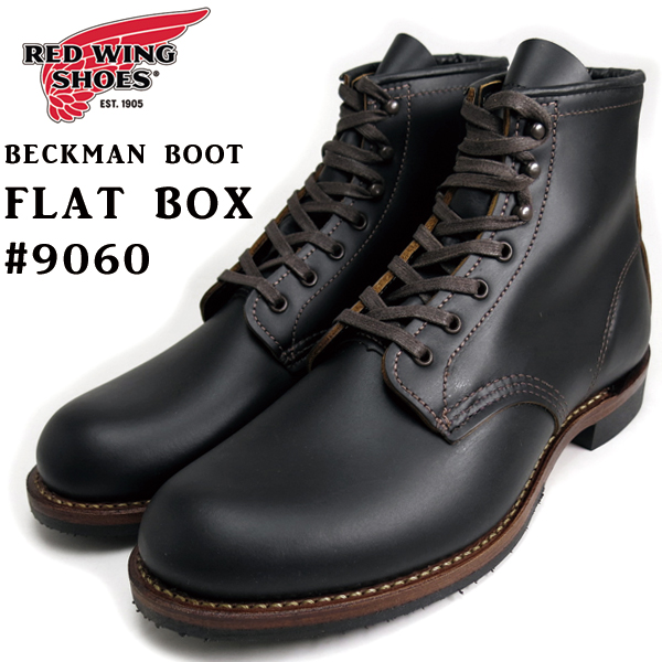 (再入荷) (レッドウィング) RED WING #9060 BeckmanBoot FLAT BOX ベックマンブーツ フラットボックス ラウンドトゥ 6インチ ブラック クロンダイク 茶芯 BLACK レザー アメリカ製(送料無料/グッドイヤーウェルト製法/黒/革靴/メンズ)