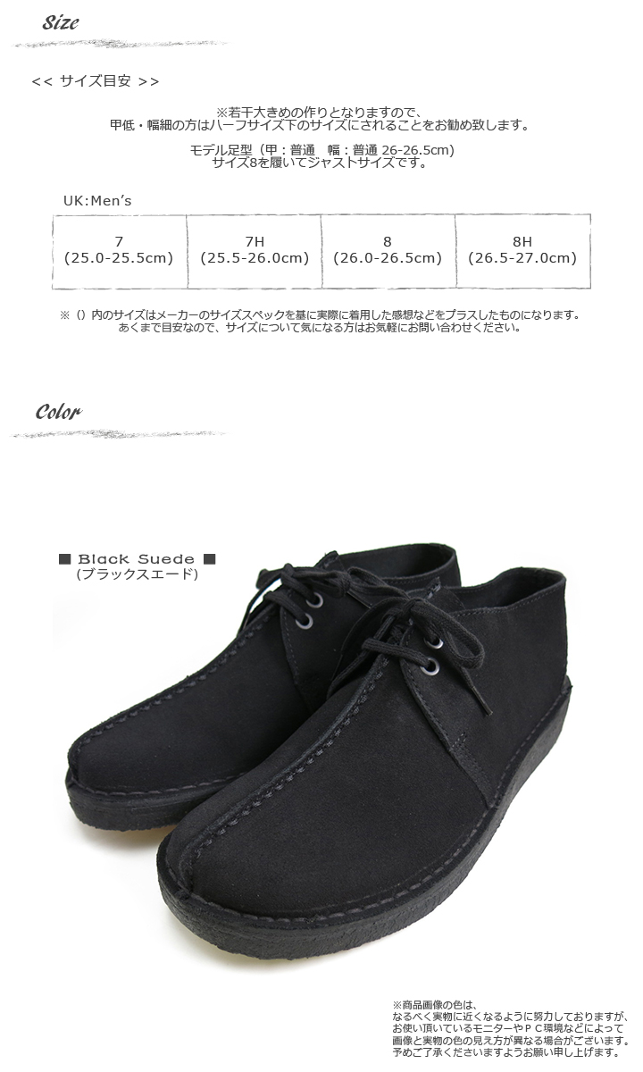 from leisure comfort comfortable leather platform strap korean with comforter sport discount for match shoes all product white men color increased and women