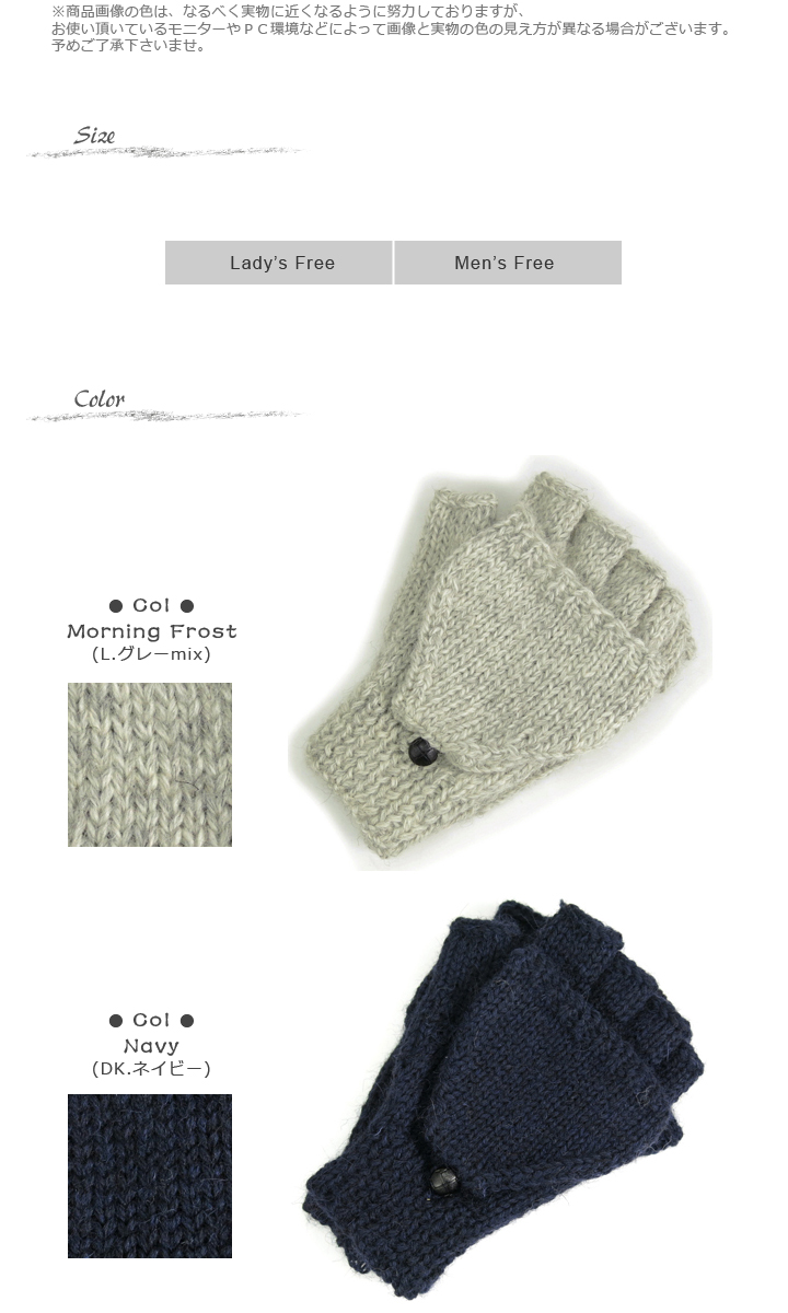 86986f241 ... Product made in (17AW) (black sheep) Black Sheep #2way Mittens Frap ...