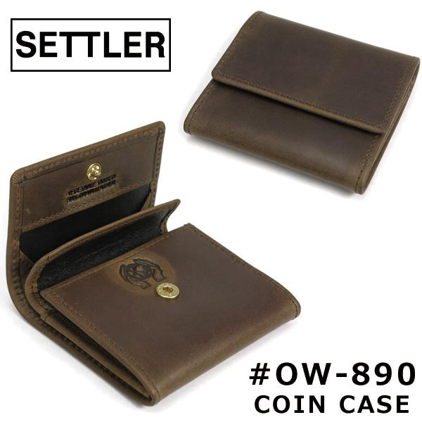 (セトラー) SETTLER #OW-890 COIN CASE コインケース 財布 小銭入れ オイルドレザー 革 ビジネス カジュアル メンズ レディース 男女兼用 (送料無料/WhitehouseCox/ホワイトハウスコックス/ギフト/プレゼント)