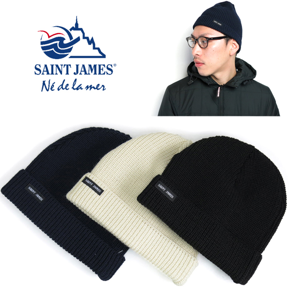 (Saint James) support cat POS service postage 200 yen to product made in  SAINT ... 866d9e9f534