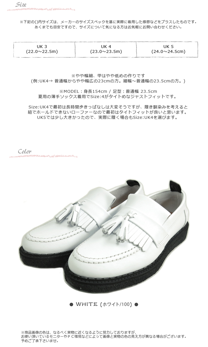 Cpoint 18ss Fred Perry Tassel Loafer D Island Shoes Slip On Zipper Wrinkle Leather Black George Coxswain Georgecox Kilt Collaboration Ons Low