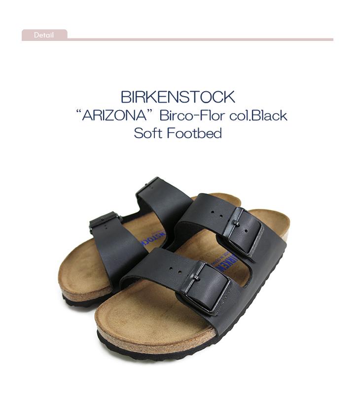f4b5d5aca1b C.POINT: (ビルケンシュトック) a product made in BIRKENSTOCK #ARIZONA ...