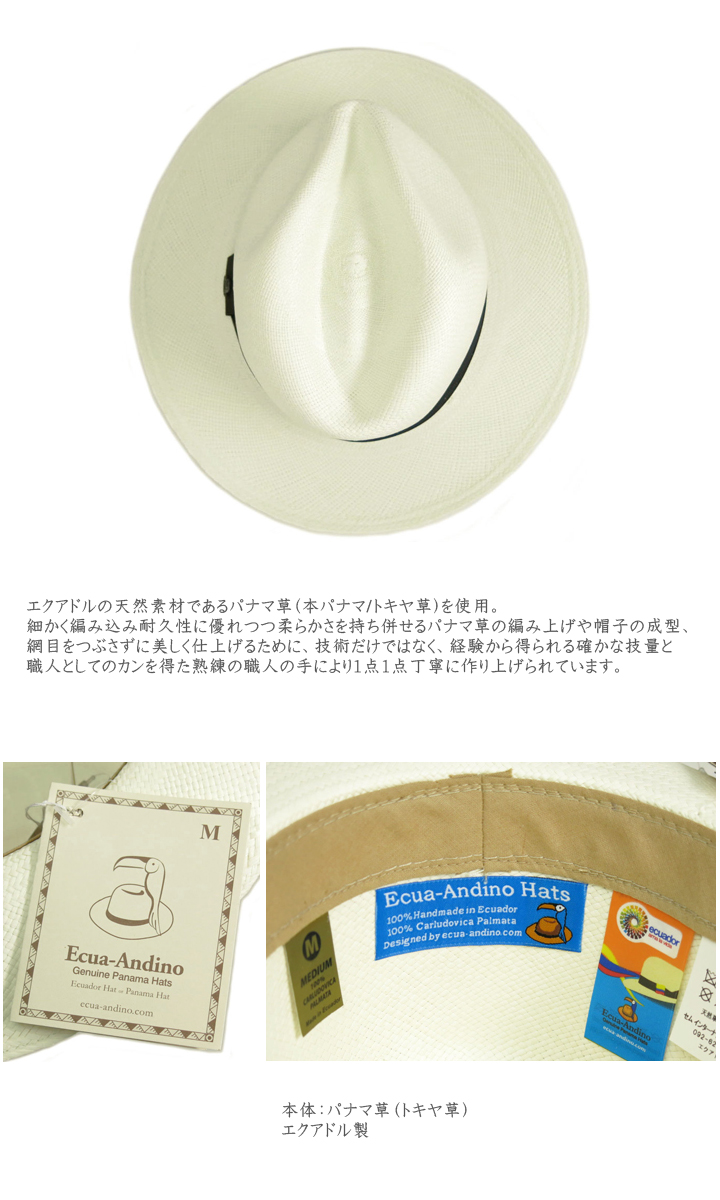 ... Hat jipijapa Toki shop grass summer man and woman combined use unisex  (this   straw ... 0596bedce4aa