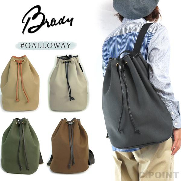 (SALE 20%OFF) (ブレディ) Brady #GALLOWAY ギャロウェイ リュック バッグ バックパック ドリルドロップ 防水 鞄 男女兼用 コットンツイル メンズ レディース イギリス製 (送料無料/カーキ/ベージュ/ブラウン/オリーブ/チャコール/グレー)