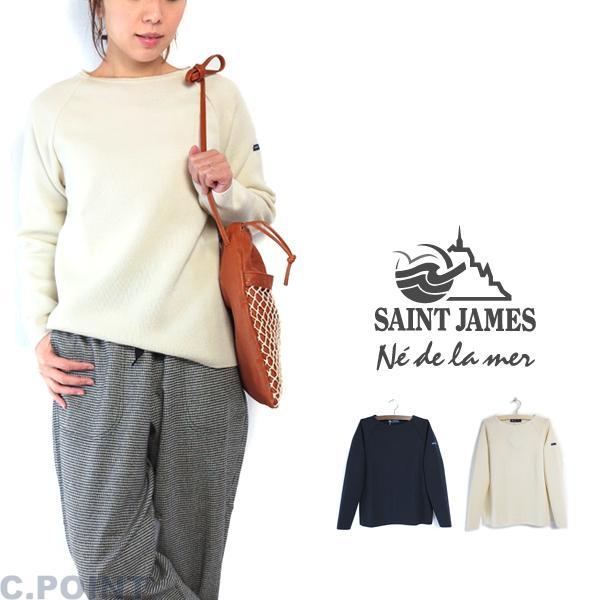 (セントジェームス) SAINT JAMES Lady's #RaglanSweater ラグランセーター ウール ボートネック リブなし OUESSANT Sweater ≪送料無料≫(レディース/ラグランスリーブ/ピュアニューウール/17JLRAGL1001/1U/フランス製)