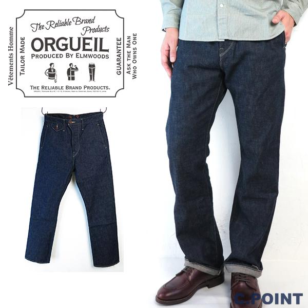 【18AW】(オルゲイユ) ORGUEIL #OR-1050A Denim Trousers デニムラウザー 13.5oz セルビッチデニム 赤耳 ボタンフライ ナットボタン サスペンダーボタン 綿100% インディゴ ワンウォッシュ 日本製 (送料無料/ダルチザン/DARTISAN/メンズ/パンツ/ボトムス)