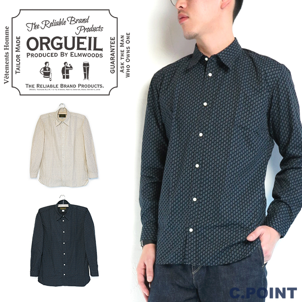 (18AW)(オルゲイユ) ORGUEIL #OR-5033A Fine Pattern Shirts メンズ レギュラーカラーシャツ ドレスシャツ カジュアルシャツ ペイズリー柄 貝ボタン 総柄 ブロード ベージュ ネイビー 綿100% 日本製 (送料無料/ダルチザン/DARTISAN/38/40)