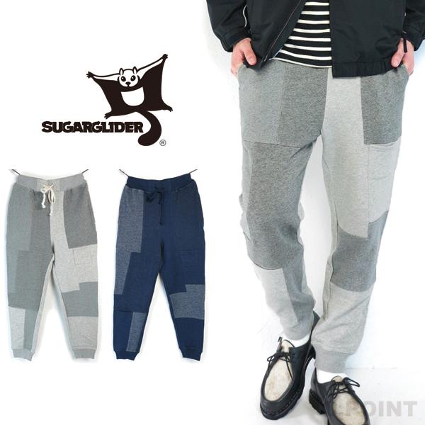 (シュガーグライダー) SUGARGLIDER #Crazy Sweat Pants SG30007 クレイジースウェットパンツ グレー ネイビー メンズ レディース 裾リブ パッチワーク フクロモモンガ(送料無料/イージーパンツ/XS/S/M/L/XL/日本/18AW)