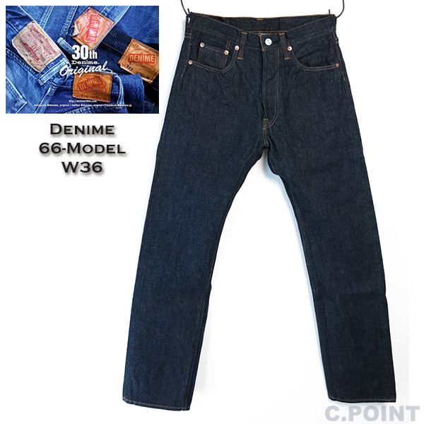 af6137ca4c (do Nimes) a product made in Denime Original Line #66-MODEL W36-40 L34 Roch  Roch slim straight 5 ポケットジーンズデニムセルヴィッジ ...
