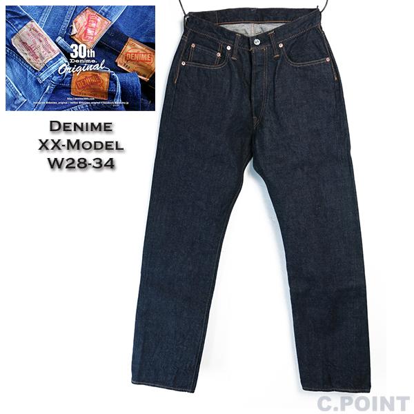 (ドゥニーム) Denime Original Line #XX-MODEL W28-34 L34 ダブルエックス ストレート 5ポケット デニム ジーンズ セルヴィッジ 革パッチ ワンウォッシュ インディゴ 綿100% 日本製(送料無料/メンズ/ボトムス/アメカジ)(DP15-001)