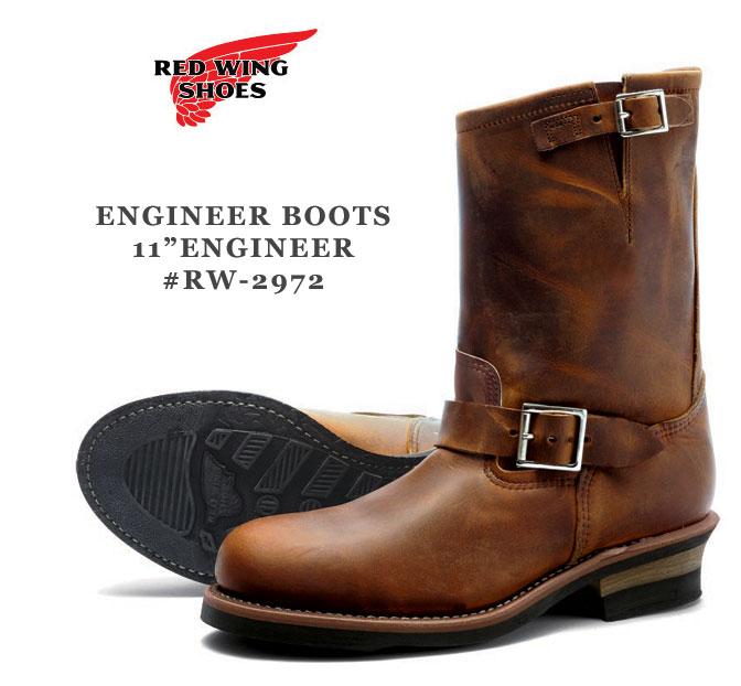 【お取り寄せ】 REDWING ≪レッドウィング≫11インチ エンジニア ブーツ #RW-2972Dワイズ アメリカ製