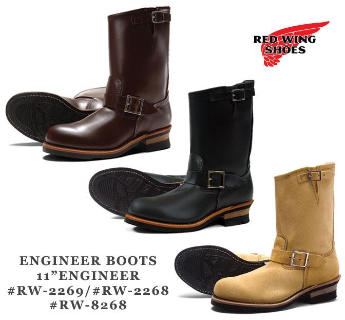 【お取り寄せ】 REDWING ≪レッドウィング≫11インチ エンジニア ブーツ #RW-2269 #RW-8268 #RW-2268 Dワイズ アメリカ製