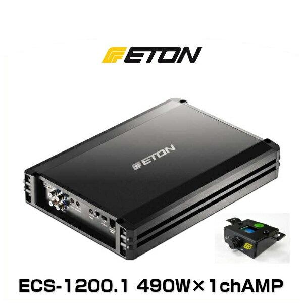 ETON イートン ECS-1200.1 490W×1ch アンプ