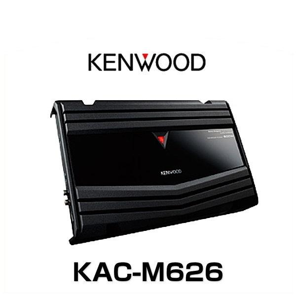 KENWOOD ケンウッド KAC-M626 250W 2ch パワーアンプ