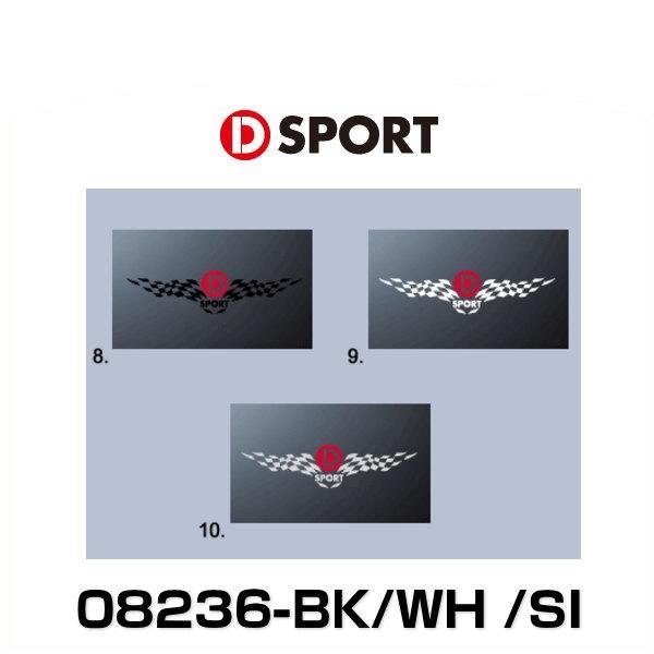 D-SPORT 08236-BK/08236-WH /08236-SI발문자 숫테카(플래그 타입)