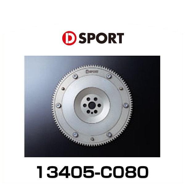 D-SPORT 13405-C080 フライホイール