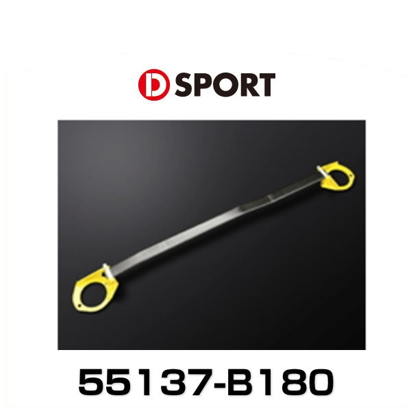 D-SPORT 55137-B180 フロントストラットタワーバー(FF車専用) アルカーボンオーバルタイプ ムーブ LA100S用